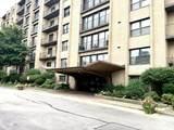 4601 Touhy Avenue - Photo 1