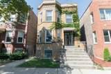 7212 Cornell Avenue - Photo 1