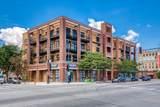 4700 Western Avenue - Photo 1