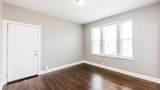 3905 Belden Avenue - Photo 7