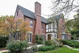 2515 Lincolnwood Drive - Photo 1