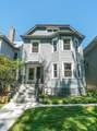 1832 Greenleaf Avenue - Photo 1