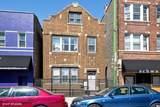 1464 Ashland Avenue - Photo 1