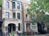 2241 Seminary Avenue - Photo 2