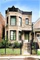 6431 Saint Lawrence Avenue - Photo 1