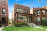 4826 Wolcott Avenue - Photo 1