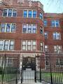 1703 Greenleaf Avenue - Photo 1