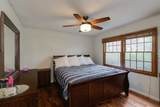 603 Carriage Hills Road - Photo 17