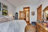 4015 Hermitage Avenue - Photo 12