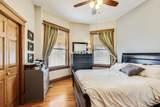 4015 Hermitage Avenue - Photo 30