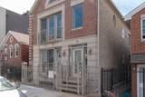 728 Willard Court - Photo 1