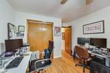 530 Barnsdale Road - Photo 13