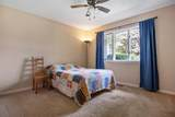 2N540 Beith Road - Photo 20