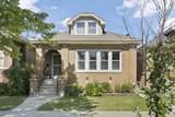5241 Liano Avenue - Photo 1