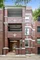5311 Ellis Avenue - Photo 1