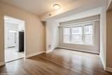 5311 Ellis Avenue - Photo 7