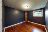 312 Orchard Terrace - Photo 10