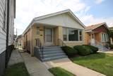 5418 Lorel Avenue - Photo 2