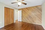 203 Peterson Parkway - Photo 8
