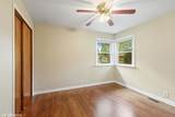 203 Peterson Parkway - Photo 9
