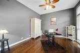 1505 Ammer Road - Photo 16
