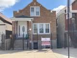2225 Oakley Avenue - Photo 1