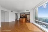 401 Wabash Avenue - Photo 4