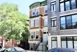 1709 Racine Avenue - Photo 15