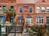 1650 Warren Boulevard - Photo 1