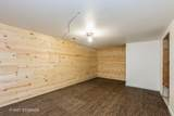 12094 Carriage Road - Photo 13