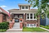 1407 Kenilworth Avenue - Photo 1