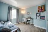 508 Stratford Court - Photo 22