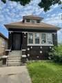 7045 Oakley Avenue - Photo 1