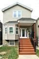 2918 Whipple Street - Photo 1
