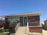 517 Marquette Avenue - Photo 1