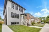 6038 Drake Avenue - Photo 3