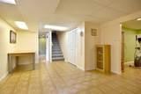 473 Kinkaid Court - Photo 41