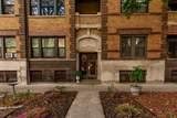 5101 Ingleside Avenue - Photo 1