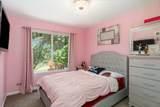 5332 Briarfield Lane - Photo 21