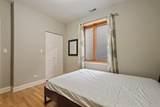 2256 Kimball Avenue - Photo 12