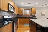 2256 Kimball Avenue - Photo 3