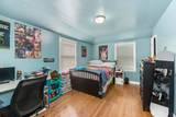 5124 New England Avenue - Photo 10
