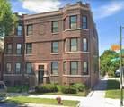 2116 Oakley Avenue - Photo 1