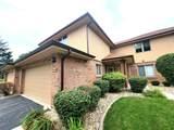 8966 Silverdale Drive - Photo 1