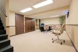 30 Briarcliff Professional Center - Photo 14