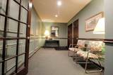 30 Briarcliff Professional Center - Photo 4