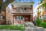 8028 Sangamon Street - Photo 1