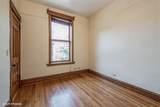5661 Ridge Avenue - Photo 4