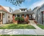 4918 Waveland Avenue - Photo 1