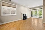 1035 Damen Avenue - Photo 2
